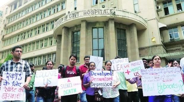 JJ hospital ophthalmology strike
