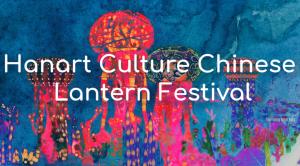 Hanart Culture Chinese Lantern Festival Giveaway