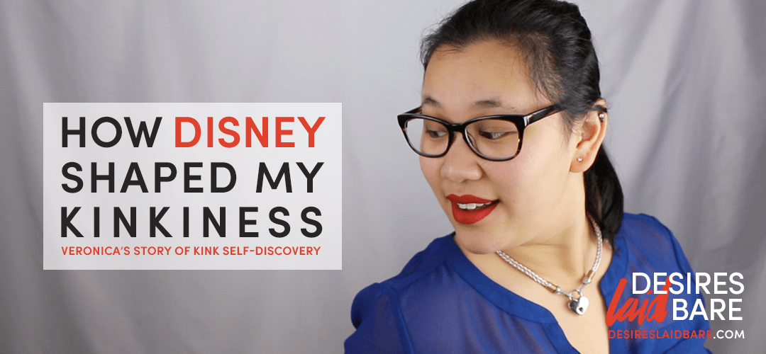 How Disney Shaped My Kinkiness