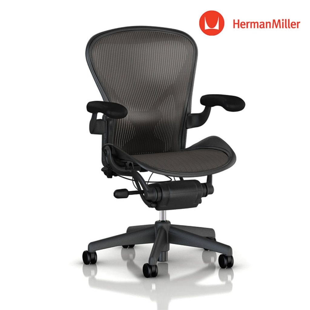aeron chair review 2017 folding bracket the 5 best comfortable and ergonomic desk chairs in 2018