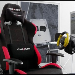 Dxracer Chair Cover Spandex Covers Ivory Best Gaming In 2019 Which Is The