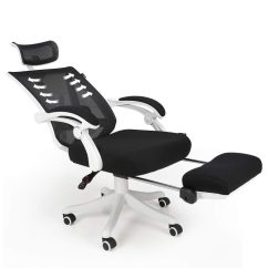 Ergonomic Chair Justification Alps Mountaineering Camp Best Chairs In 2019 Desk Advisor S Ultimate Guide Hbada Reclining