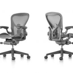 Ergonomic Chair Justification Colorful Wooden Dining Chairs Best In 2019 Desk Advisor S Ultimate Guide Herman Miller Aeron