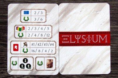 elysium-13