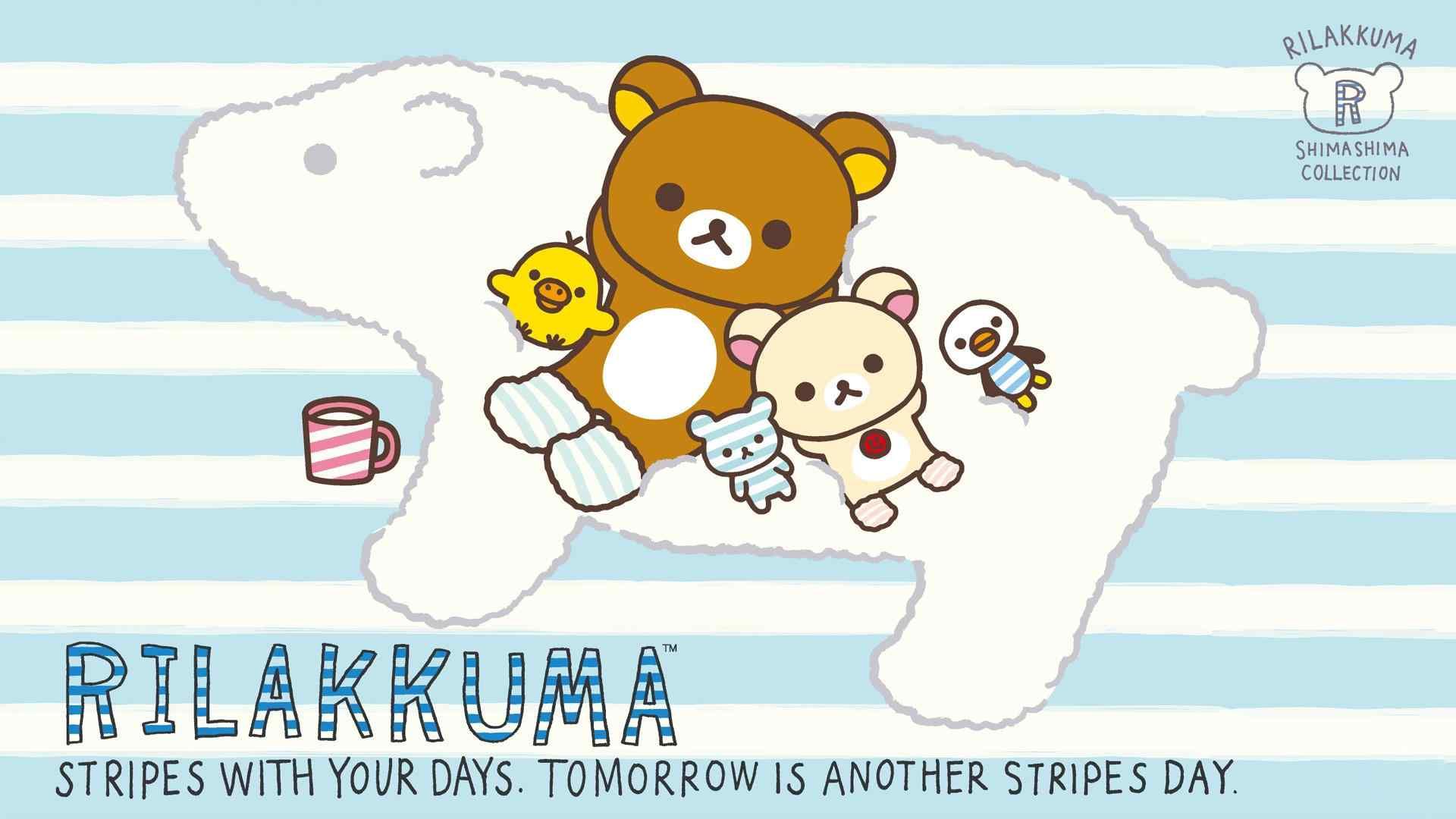 Cute Kawaii Wallpaper Hd 轻松熊和牛奶熊可爱桌面壁纸 桌面天下(desktx Com)