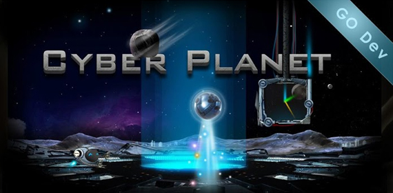 cyber-planet
