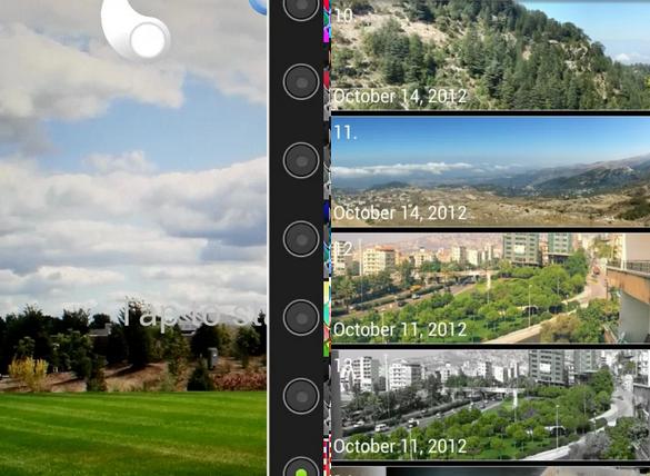 Aplicacion para Crear panoramas en Android