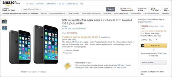 Amazon-iPhone-6