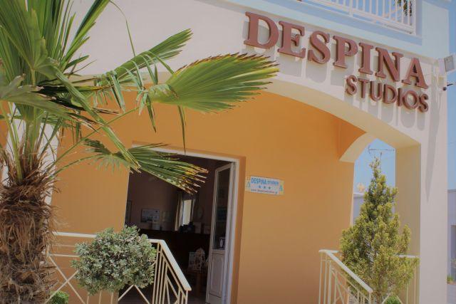 Despina Studios Agia Marina Chania - Front View