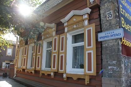 Jour 14 : Un ptit tour à Irkutsk…