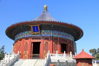 J28_Pékin