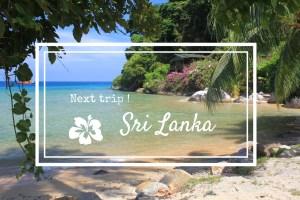 Départ immédiat pour le Sri Lanka !