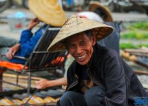 People Of China - Chinese
