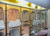 Capsule Hotels In Japan - Inn