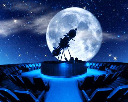 Montreal Planetarium  Planetarium de Montreal