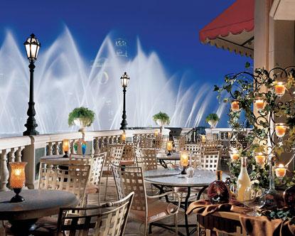 Fontana Lounge  Fontana Bar Bellagio