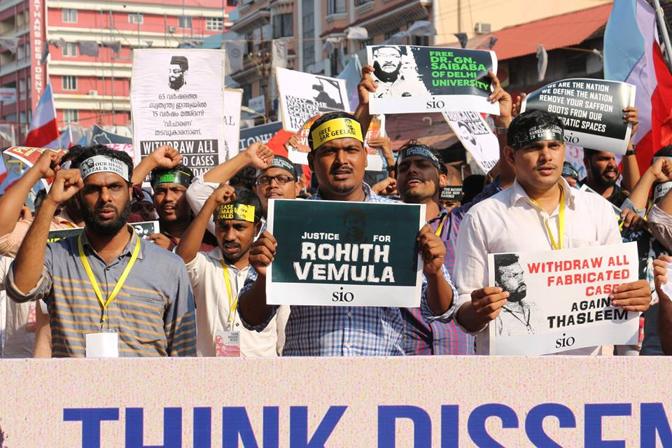 Rohith_vemula_solidarity_rally_in_kerala