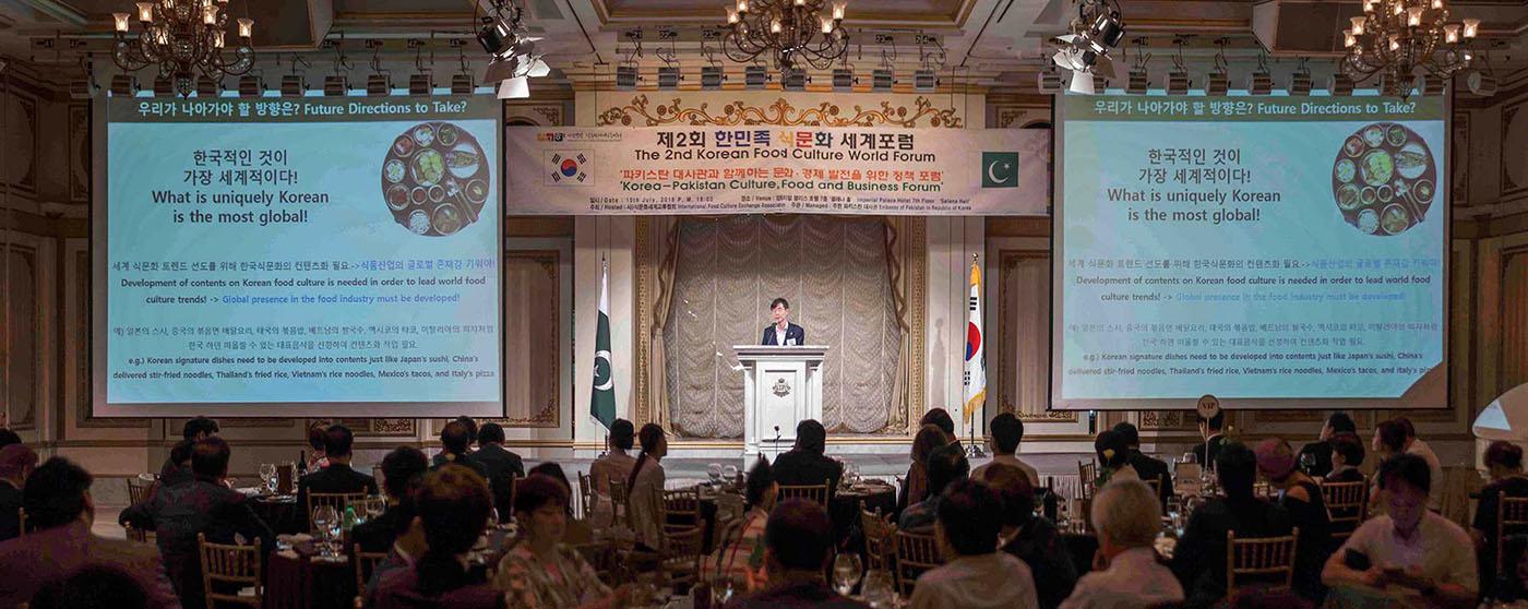 Pakistan-Korea Culture, Food & Business Forum - Destinations