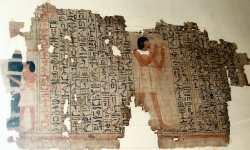 Cultura în Egipt