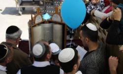 Religia în Israel