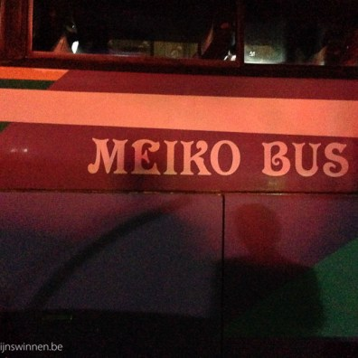 Meiro bus company: worth to avoid