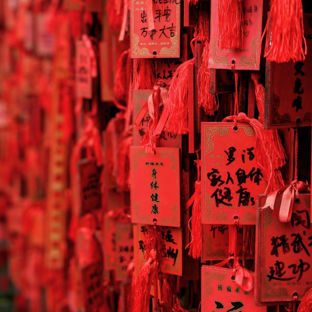 Erros ao importar Cartões vermelhos chineses