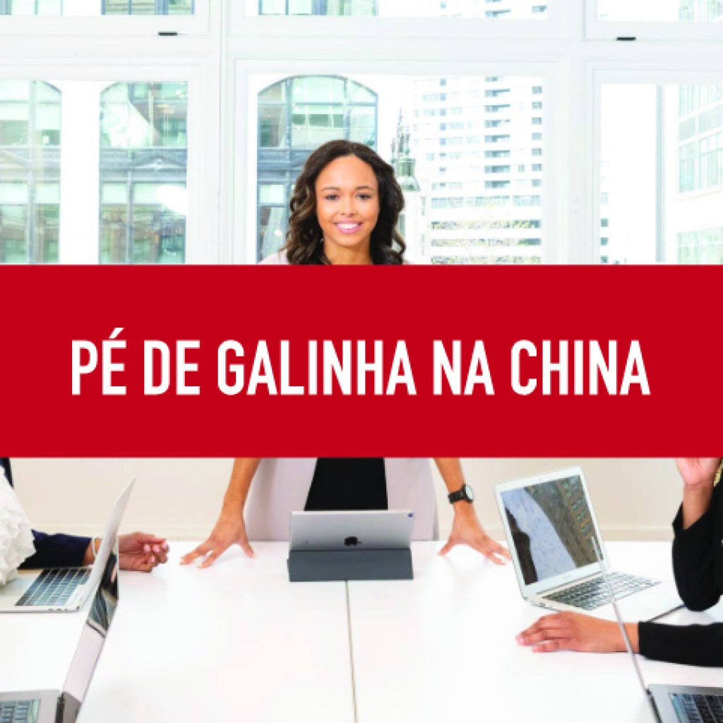 Pé de galinha na China