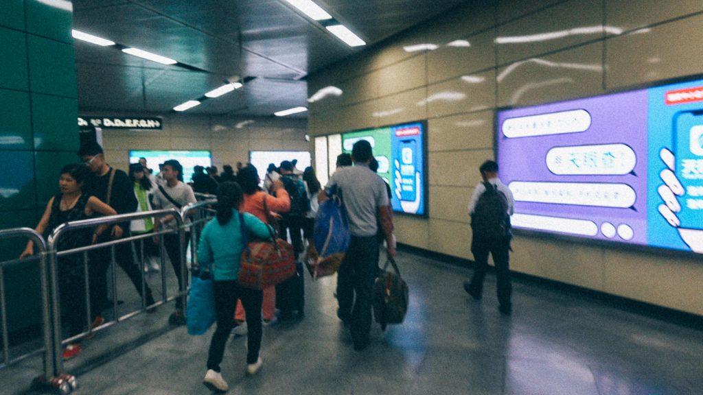 BL e Extravio Pessoas saída do aeroporto na China