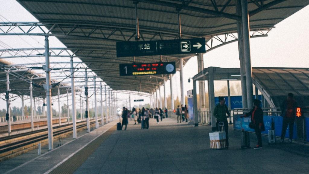 Como comprar da coreia do sul Plataforma de estação de trem na China