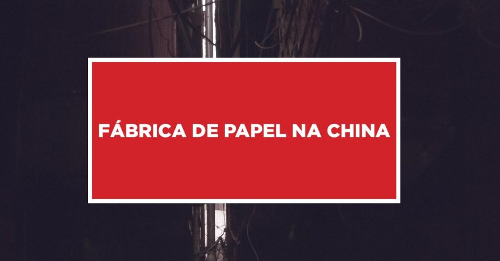 Fábrica de papel na China Visitação de fábricas de papel na China