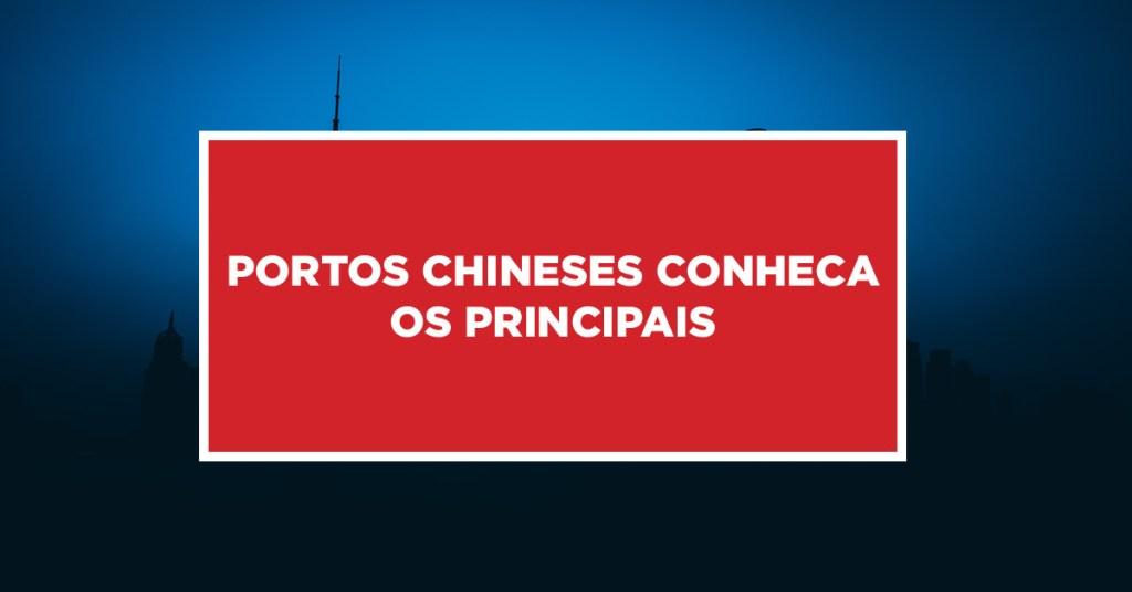 Portos chineses conheca os principais Roteiro para visitar os principais portos da China