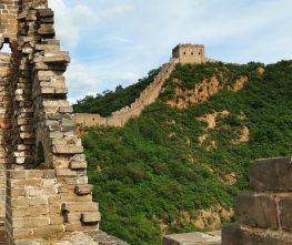 (product) Excursão privada de 4 dias a Pequim Muralha da China