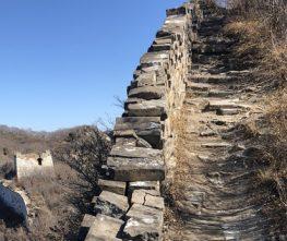 (product) Excursão privada de 3 dias em Pequim (caminhada da Grande Muralha de Jiankou-Mutianyu) Estrutura antiga da muralha da China