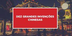 Dez grandes invenções chinesas Dez grandes invenções da história da China