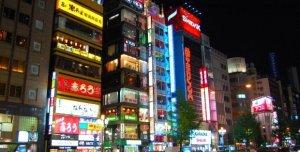 A capital japonesa é um dos destinos em promoção