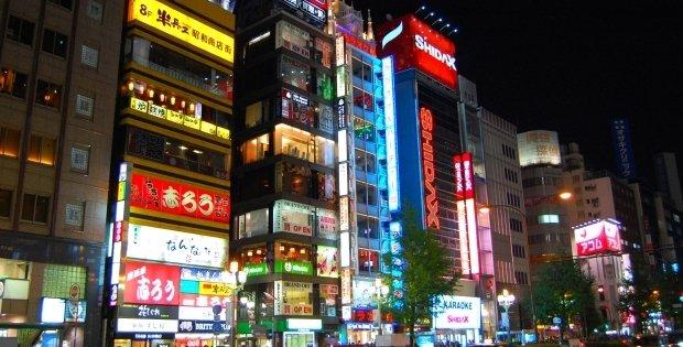 Viagem ao Japão - Tóquio
