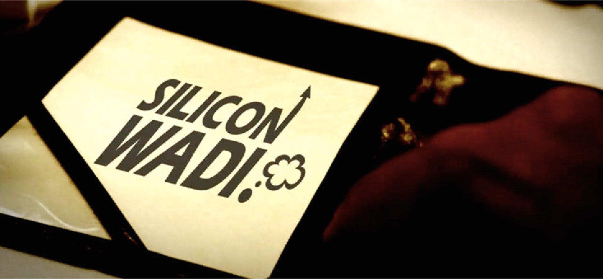 siliconwadi-placeholder-web_70226