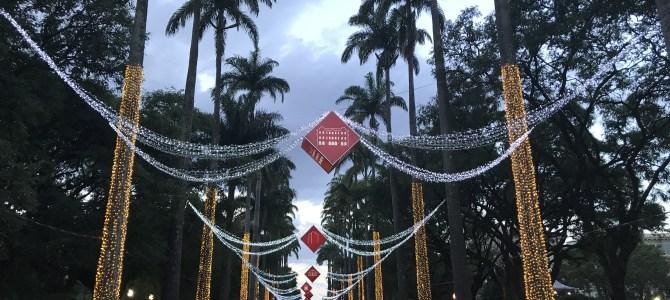 Chegou o Natal em Belo Horizonte!