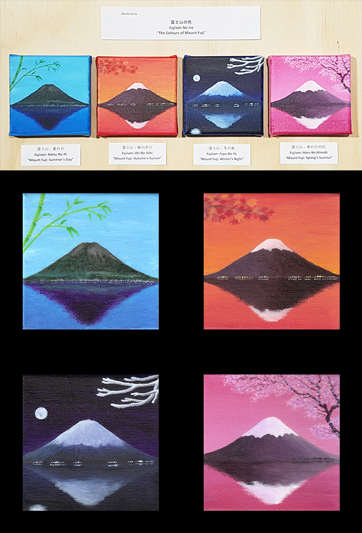 """The Colours of Mount Fuji"""