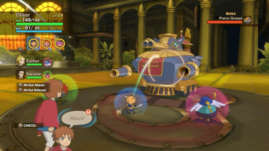 Ni no Kuni on Nintendo Switch