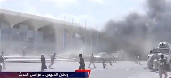Διαδοχικές εκρήξεις στο αεροδρόμιο του Aden: 13 νεκροί, 65 τραυματίες