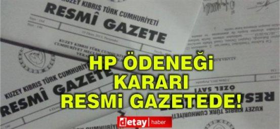 Απόφαση κατανομής HP στην Επίσημη Εφημερίδα