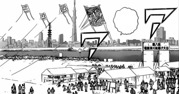 File:Kite Flying at Teimuzu in the Manga.jpg