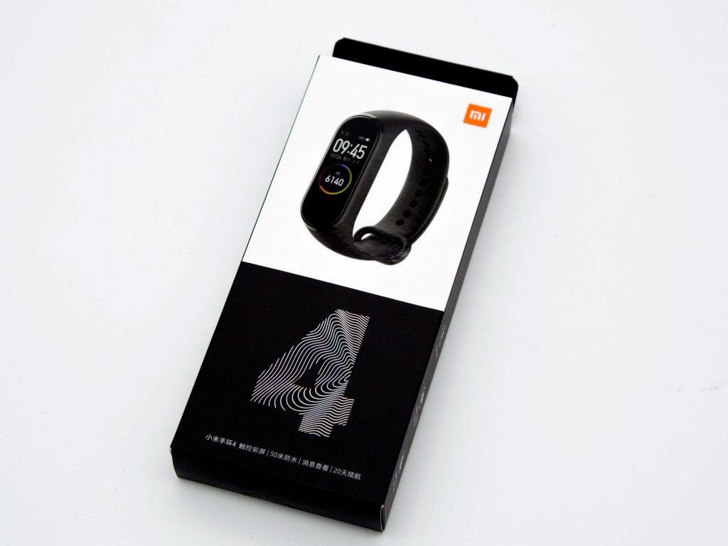 Reseña. Xiaomi Mi Smart Band 4. La más vendida del mercado. 3