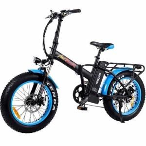 M-150 P7 Folding Electric Bike