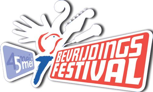 Bevrijdingsfestival 2012