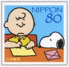 Charlie Brown und Snoopy auf Briefmarke aus Japan
