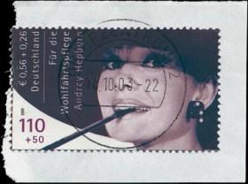 Audrey Hepburn auf nicht herausgegebener deutscher Briefmarke 2001