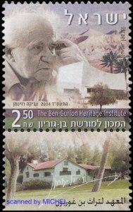 David Ben-Gurion Briefmarke aus Israel von 2004