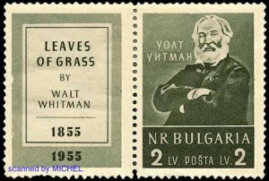 Walt-Whitman-Briefmarke-Bulgarien